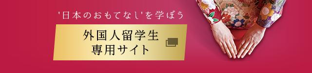 외국인 유학생 전용 사이트